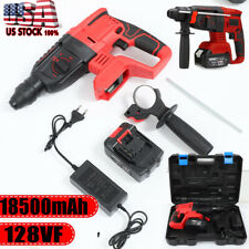Electric Sds Cordless Brushless Rotary Hammer Drill Perforator Rechargeable Set