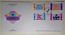 Hong Kong 1994 Sports Commonwealth Games Stamps on FDC 香港英联邦运动会邮票首日封