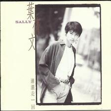 Sally Yeh (Ye Qian Wen 葉蒨文): [Made in Taiwan 1991] 瀟灑走一回             CD