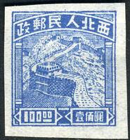 China 1950 Northwest Liberated $100 Great Wall MNH  L4-66