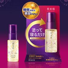 Kracie Japan Hadabisei Night Sleeping Facial Serum 30g with vitamin E capsules