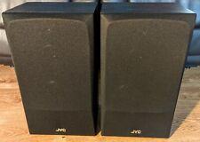 Pair of Rare Vintage JVC SP-V50 3-Way Bass Reflex Stereo HiFi Speakers
