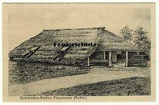 alte Ak, Quarantäne Station Filopowsce (Rußland), Feldpostkarte