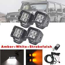 4x 3inch White/Amber/Strobeflash LED Work Light Spot Cube Pods & Wiring Harness