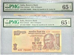 "2 Consecutive 2014 Indian 10 Rupees ""786"" Serial - Both PMG GUNC 65 EPQ #35700"