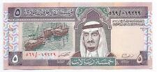 UNC 1983 SAUDI 5 RIYALS KING FAHD BANKNOTE