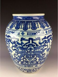 Chinese large blue and white jar with floral interlocking branch