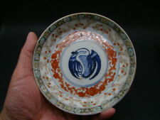 Chinese 19th century nice blue white plate (Kang Xi Mark) w6479