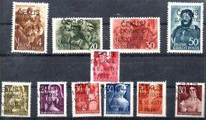 Old stamps of 1944 Ceklis MNH Privat issue without guarantee 11 pc