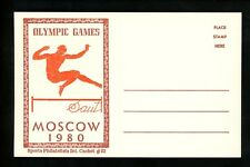 Olympics postcard Moscow Olympic Games 1980 Russia #22 Pole Vaulting track