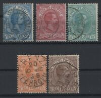 G129337/ ITALY / PARCEL POST / SASSONE # 2 / 6 USED – CV 525 $