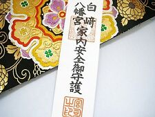 JAPANESE OMAMORI OFUDA Charm Good luck For Family Safety from Japan Shrine 001