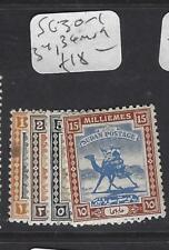 Sudan (P1901B) Camel Sg 30-1, 34, 36 Mog