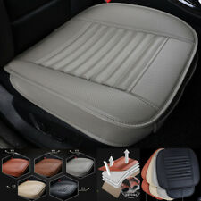 Gray PU Leather Breathable Bamboo Charcoal Car Chair Cover Seat Pad Cushion Mat