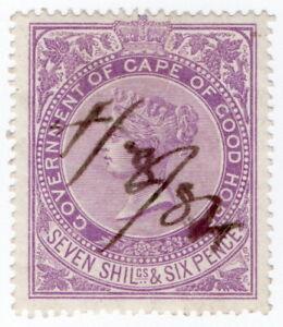 (I.B) Cape of Good Hope Revenue : Stamp Duty 7/6d (1878)