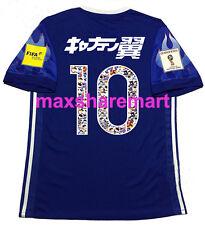 New Captain Tsubasa Japan soccer jersey Japan blue Captain Tsubasa jersey