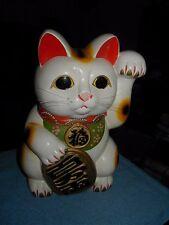 Vintage Japanese Maneki Neko (Beckoning Cat) Jumbo (13 Inches) Coin Bank