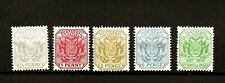 TRANSVAAL (945) 1884 SG200-204 WITH SHAFT FULL SET OF 5 STAMPS VERY FINE MM / MH
