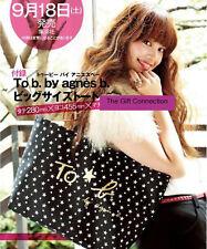 Magazine Bag - Agnes B Star Tote