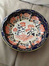 Daher Decorated Ware Metal Bowl Made In England 1971