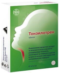 Tonsilotren 60 tablets Treatment of sore throat swollen tonsils QUICK DISPATCH