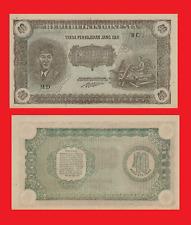 Reproduction Israel 100 mils 1948 UNC