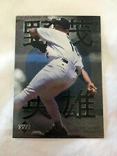 "HIDEO NOMO ROOKIE INSERT ""JAPANESE VERSION UPPER DECK 1996 DODGERS BASEBALL CARD"