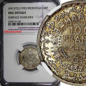 Morocco Mohammed V Silver 1953/AH1372 100 Francs NGC UNC DETAILS Y# 52