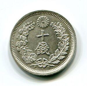 Silver Dragon 10 Sen Japan Old coin (1873 Meiji6) 088
