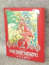 RAYEARTH 2 Magic Knight Art Illustration Collection CLAMP Book KO79
