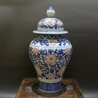 A21 Hand Crafted Solid Cloisonne Ceramic Keepsake Cremation Memorial Funeral Urn