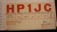 OLD VINTAGE QSL HAM RADIO CARD POSTCARD, PANAMA 1965