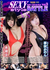 Female Swimsuit LEOTARD WRESTLING 1 HOUR Women Ladies Japanese DVD Boots! i199