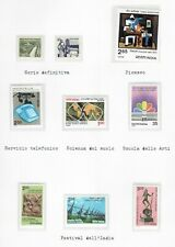 S34300 India MNH 1982 Wide Selection 53v 5 Scans