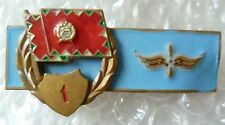 Badge- Hungary Hungarian Badge UNKNOWN Badge Class 1 / Specialist Qualification