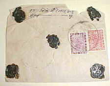 NEPAL   #46,47  WITH 4 WAX SEALS