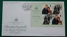 2018 The Royal Wedding M/S Royal Mail FDC Castle postmark WINDSOR Celebrating