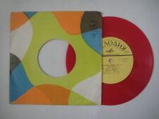 Rosy Armen RUSSIAN Rare 7' BLOOD record EP
