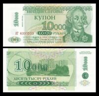 TRANSNISTRIA 10000 Rubles, 1994, P-29A, UNC World Currency