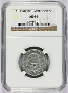 1951 (AH1370) Morocco 5 Francs Aluminum Coin - NGC MS 64 - Y# 48