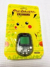 ★ NEW Sealed ★Nintendo Pocket Pikachu COLOR Handheld BOXED Japan ★