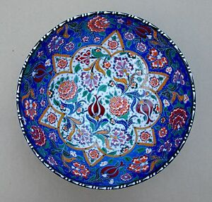 Handmade Beautiful Multicolor 25CM Home Decor Embossed Ceramic Bowl - L@@K.