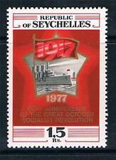 Seychelles 1977 Russian Revolution SG 402 MNH