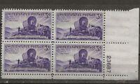 US# 950 3c Utah Centennial PL Blk of 4  Mint No Gum **