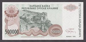 CROATIA  500000 Dinara 1993 UNC  PR23   REPLACEMENT  Low serial number Z 0000852