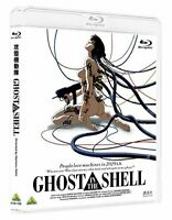 [Blu-ray] ANIME GHOST IN THE SHELL Japan region  NEW