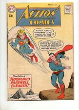 Action Comics #258 2ND SUPERGIRL COVER! Superman Banishes Supergirl 1959 Fn 6.0