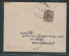 BURMA JAPANESE OCCUPATION COVER (P2801B) MALAYA PERAK USED SHAN STATES COVER 1