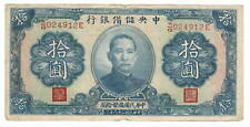 Central Reserve Bank of CHINA 10 Yuan VF Banknote (1940) P-J12 Paper Money X/G