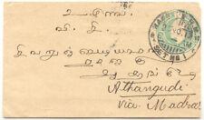 "2054 BURMA 1912 ""RANGOON E.R.M.S. - SET NO. 1"" (Experimental Sorting Office) RR!"
